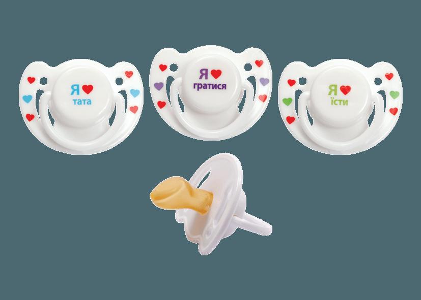 Пустушка латексна з прикусом (0-6)